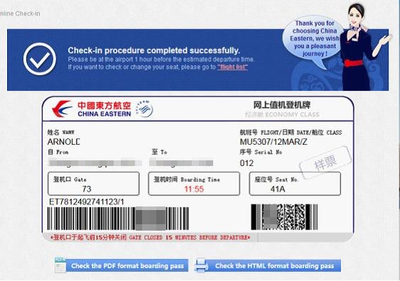Airline ticket from China to Russia and vice versa