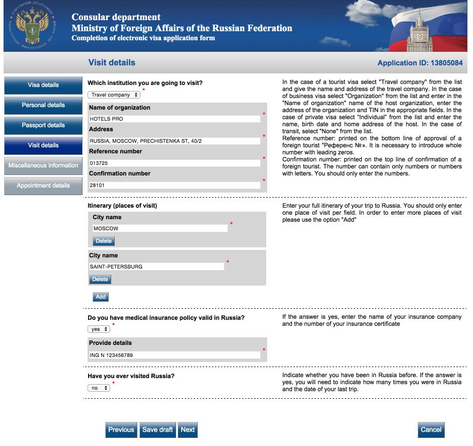 Fill in Russian Visa Application Form in the Netherlands - Dutch citizens 6