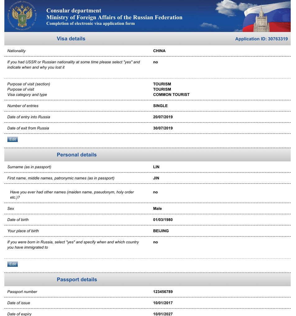 Fill in Russian Visa Application for Chinese Citizen 11